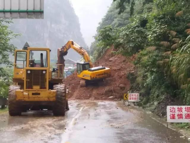 桂林暴雨影响旅游吗