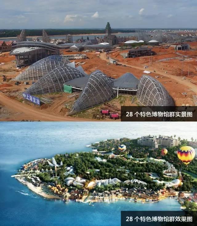 2017最新海花岛工程进度片官方发布版超级