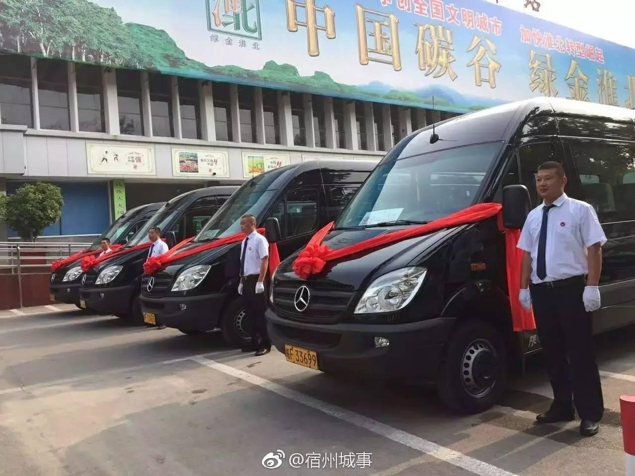 收藏 淮北到宿州高铁站的商务快客开始试运营发车时刻表高清图片