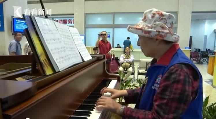 我爱你中国港之夜……一首首美妙的钢琴曲回荡在瑞金医院