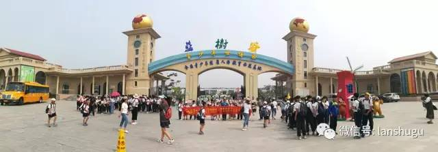 青岛长泰学校夏令营活动在蓝树谷隆重举行
