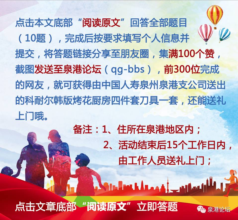 世界人口日文章_世界人口日图片