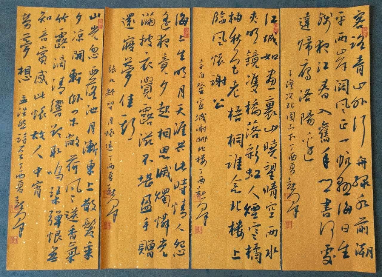 中国当代百名书画家作品巡展 祝喜群(河南)图片