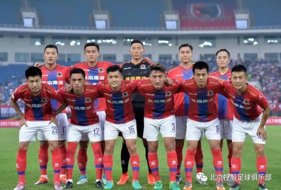 轮,北京北控燕京队主场对阵青岛黄海的比赛在国家奥体中心体育场进行.