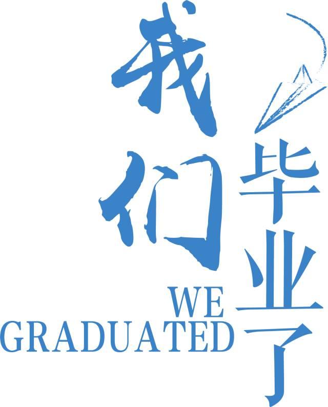 logo logo 标志 设计 矢量 矢量图 素材 图标 640_794 竖版 竖屏