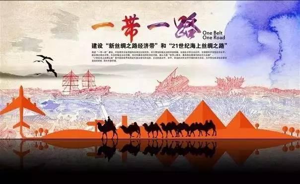 一带一路:中国茶是怎么走向世界的?图片