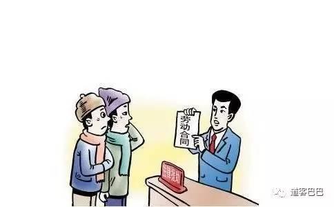 劳动保险纠纷_关于劳动纠纷的详细问题(合同、保险、拖欠工资)