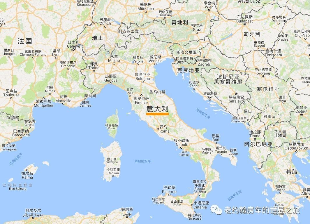 来一张地图看看意大利的地理位置.图片