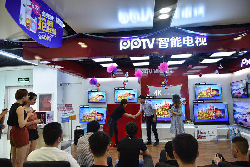 嗨购年中 PPTV智能电视年中收官盛典大获成功