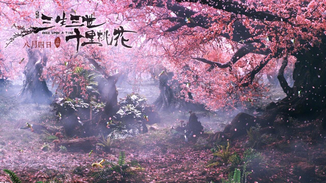 电影 三生三世十里桃花 发布会,刘亦菲 哭惨了 杨洋 憋到内伤