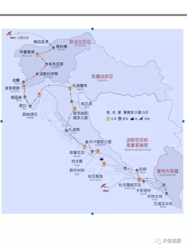 游记|会员马安家庭分享东欧巴尔干游记_搜狐旅游_搜狐图片