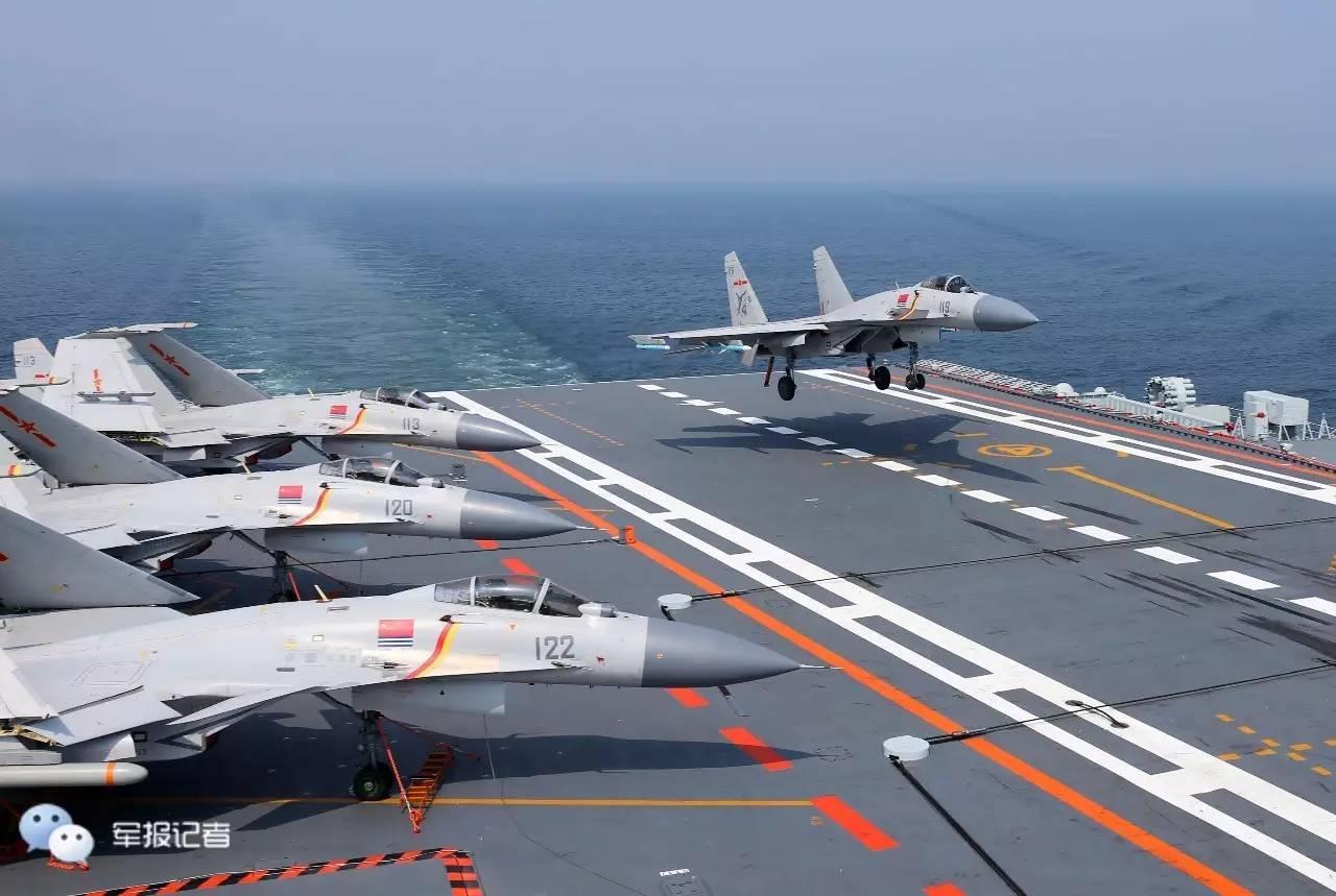 歼-15舰载机连续放飞!海军航母编队跨区机动训练顺利推进