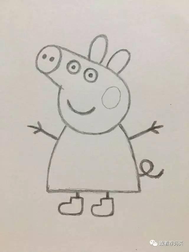简笔画小猪佩奇 哄孩子必备技能
