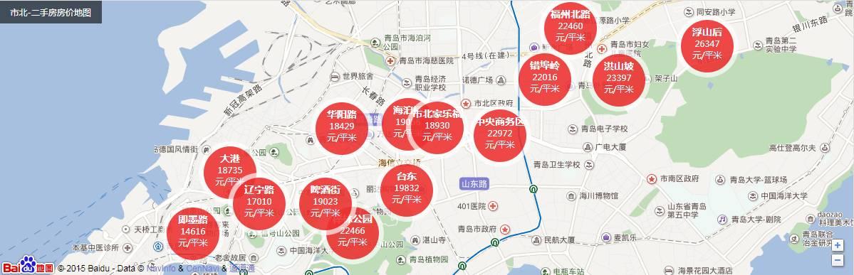 涨lian!青岛市六区最新房价出炉,快来看看你家房子涨了多少!