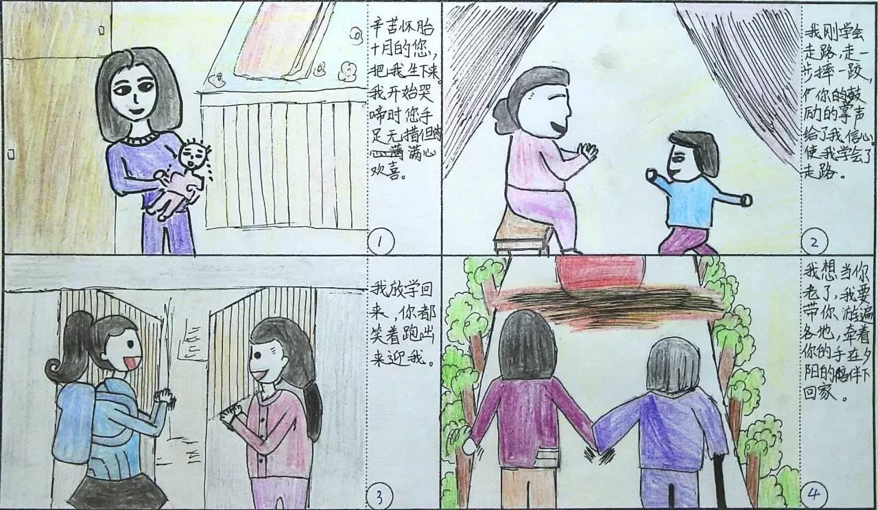 关上最后的门吧漫画_转眼间,六年级的学生就要毕业了,在小学的最后一个学期,同学们感谢