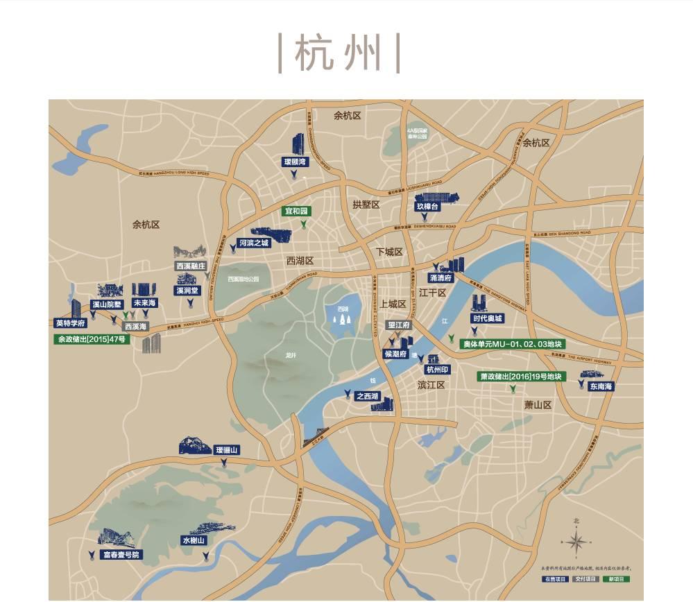 融创东南区域归心地图(2017年7月版)