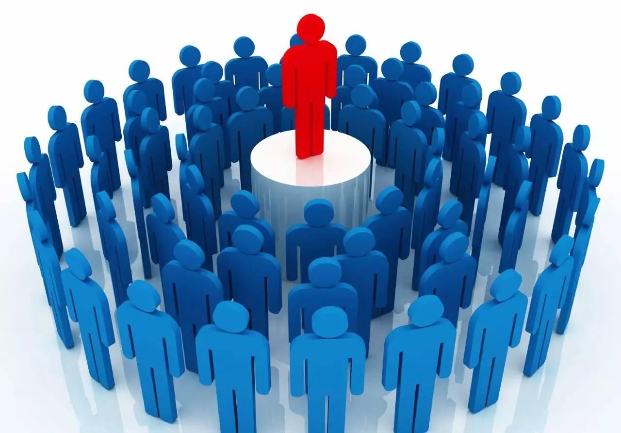 听_好的管理机制是:听大多数人的意见,和少数人商