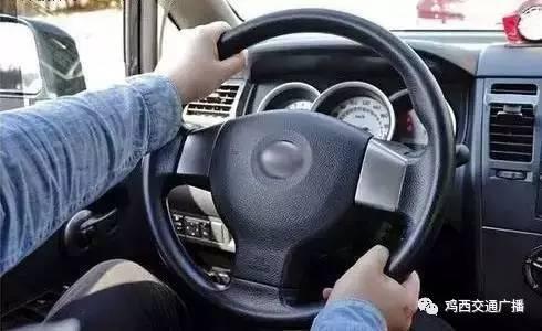 打方向盘_如何打方向盘