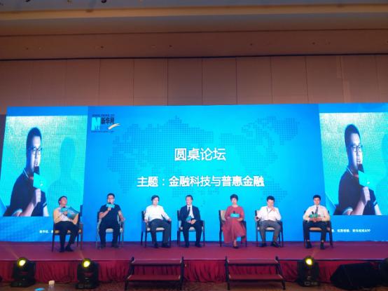 2017国家金融科技高峰论坛在京举行 海金所受邀出席并获优秀企业奖
