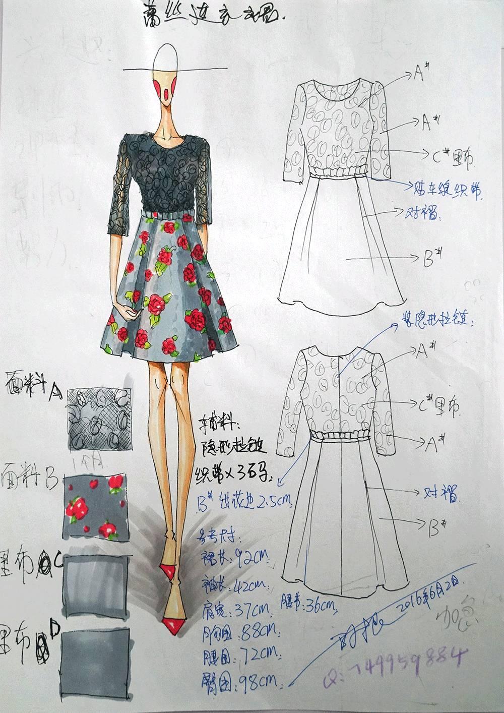 企业所需服装设计稿的画法及注意要点