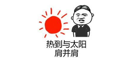 logo logo 标志 设计 矢量 矢量图 素材 图标 456_198