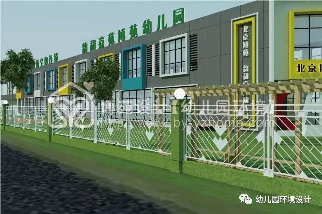 【博苑设计】幼儿园建筑外立面造型设计,究竟怎么样才能不出错?