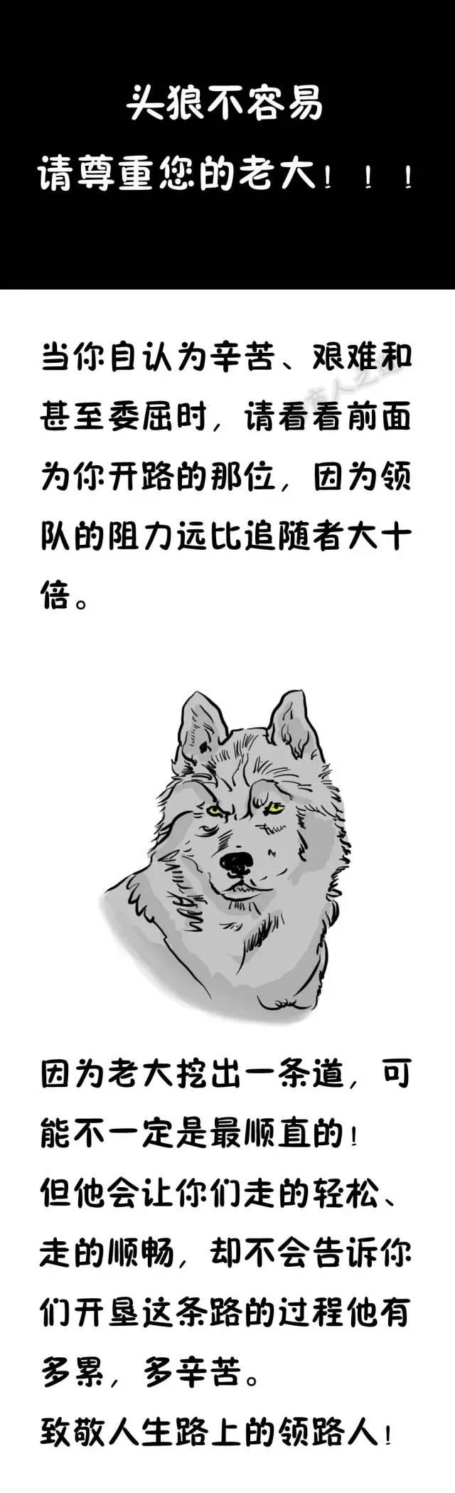 http://www.weixinrensheng.com/zhichang/430929.html