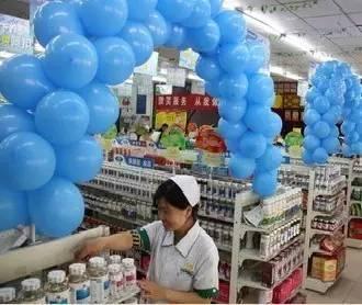 在销售中注重关联陈列和销售,比如防晒的外用药膏及化妆品,清热解毒图片