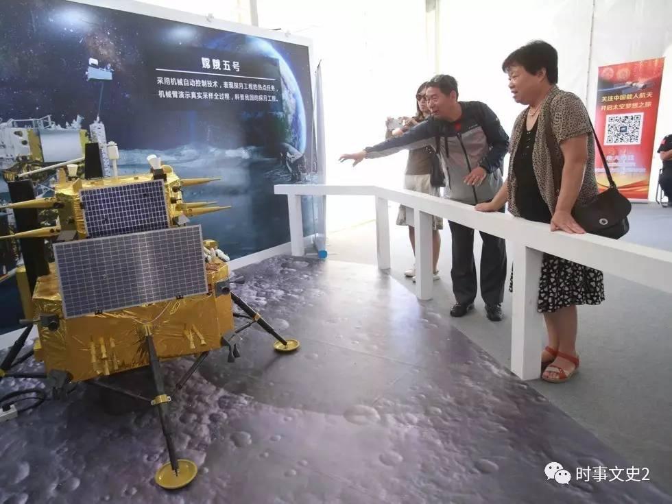 """中国""""嫦娥五号""""月球探测器拟于2017年下半年升空(图源:vcg)"""