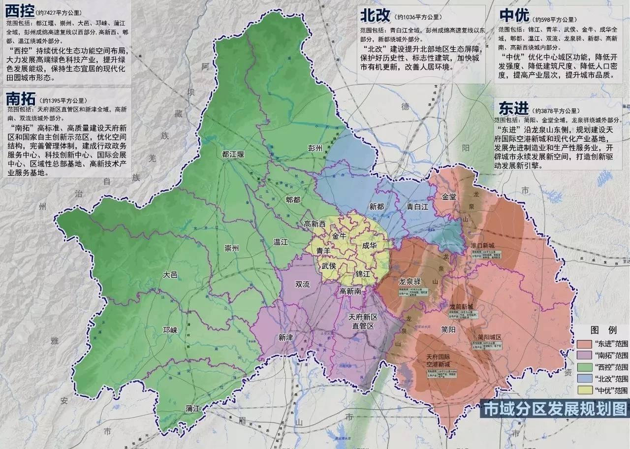 新都,龙泉驿,双流,温江等11个行政区加高新区,天府新区图片