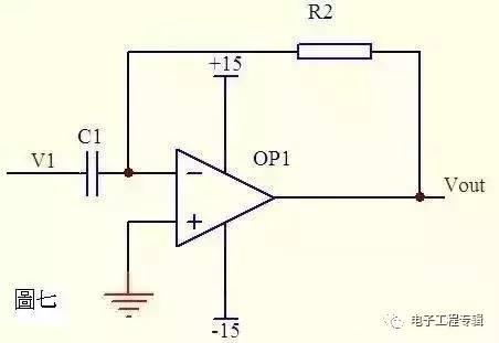 7)微分电路