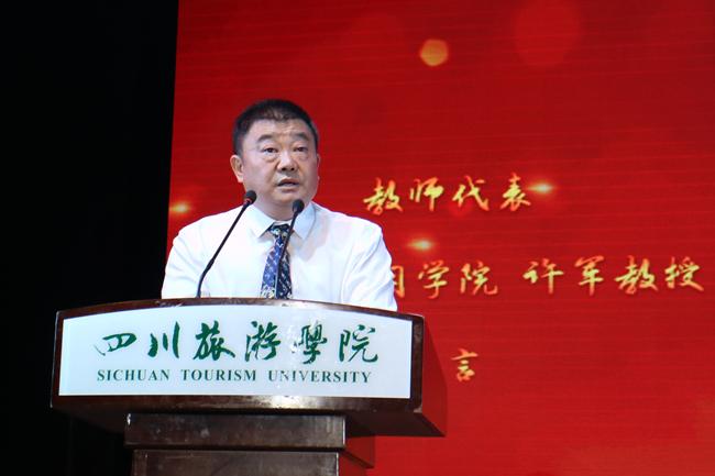 校友代表毛新宇,邱成,陈格等15位知名校友和教师代表,学生代表及家长