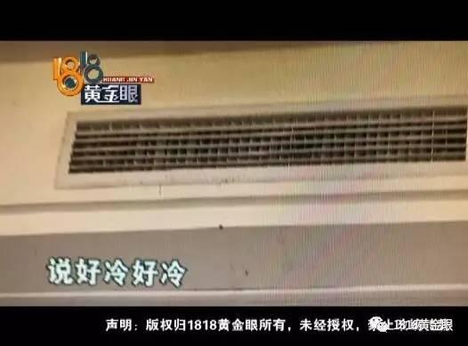 """冬加取暖器,夏天电风扇,""""格力空调""""有何用?"""