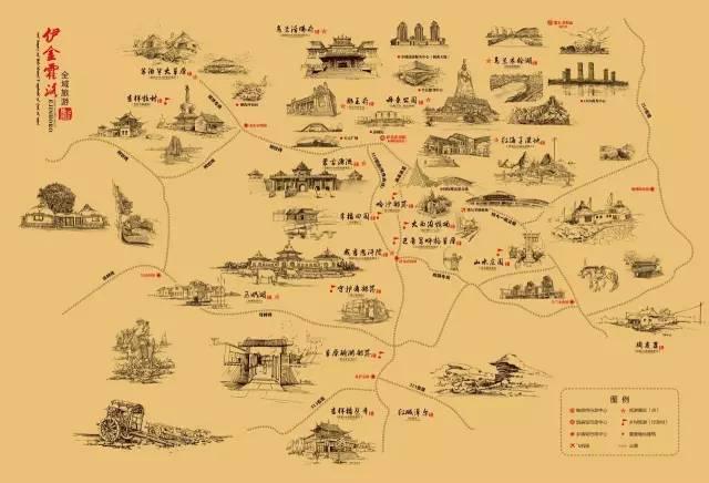 伊金霍洛旅游手绘地图新鲜出炉啦——给你一张图,邂逅
