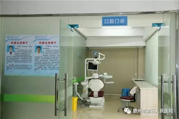 新设计装修的口腔科位于门诊大楼最左侧(原老年康复活动室),占地面积