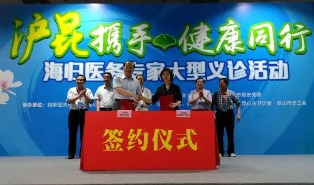 2019上海城市经济与管理发诊_上海市经济管理学校