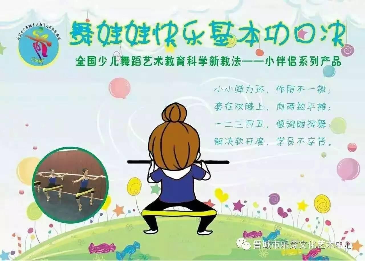 舞蹈教案封面手绘