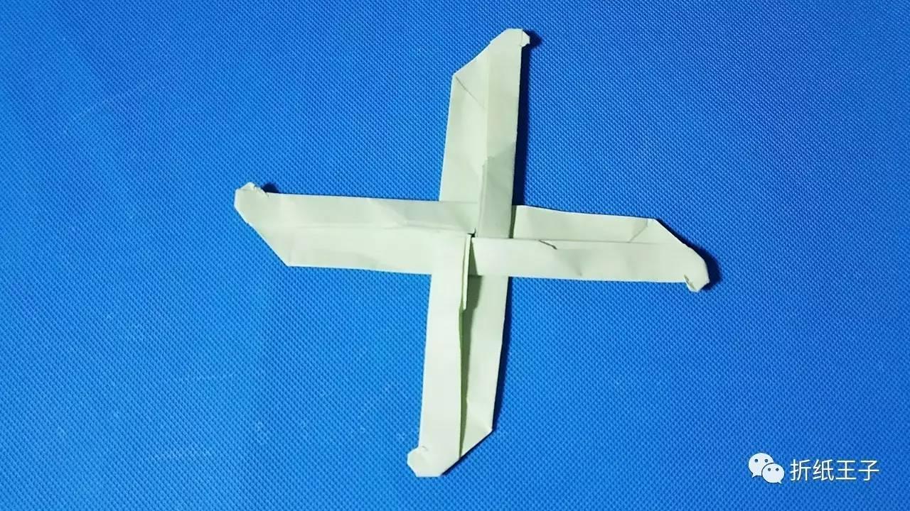 折纸王子教你折纸超级飞镖回力标回旋镖