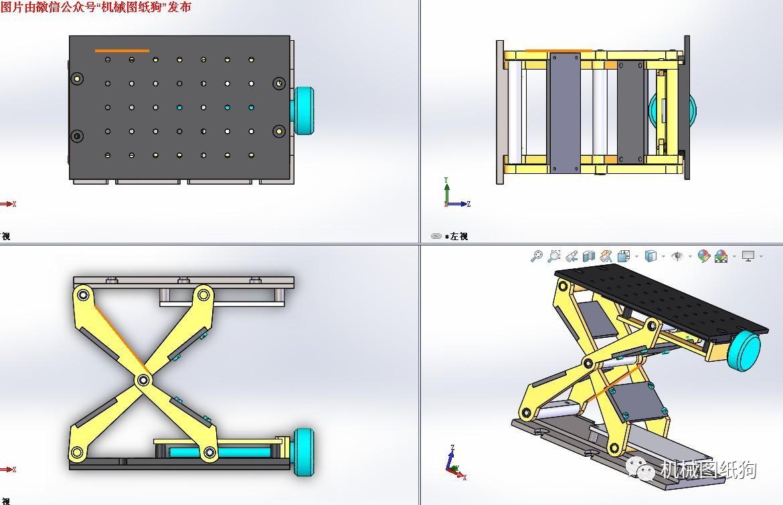 【工程机械】简易升降台模型3d图纸 solidworks设计