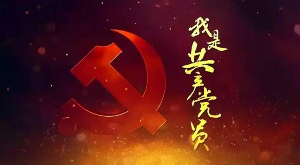 【我是共产党员】贾炜:用心用力用情做好本职工作