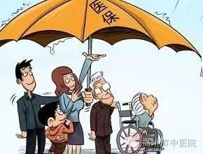 医保待遇详解 ┃ 福州市门诊特殊病种和治疗项