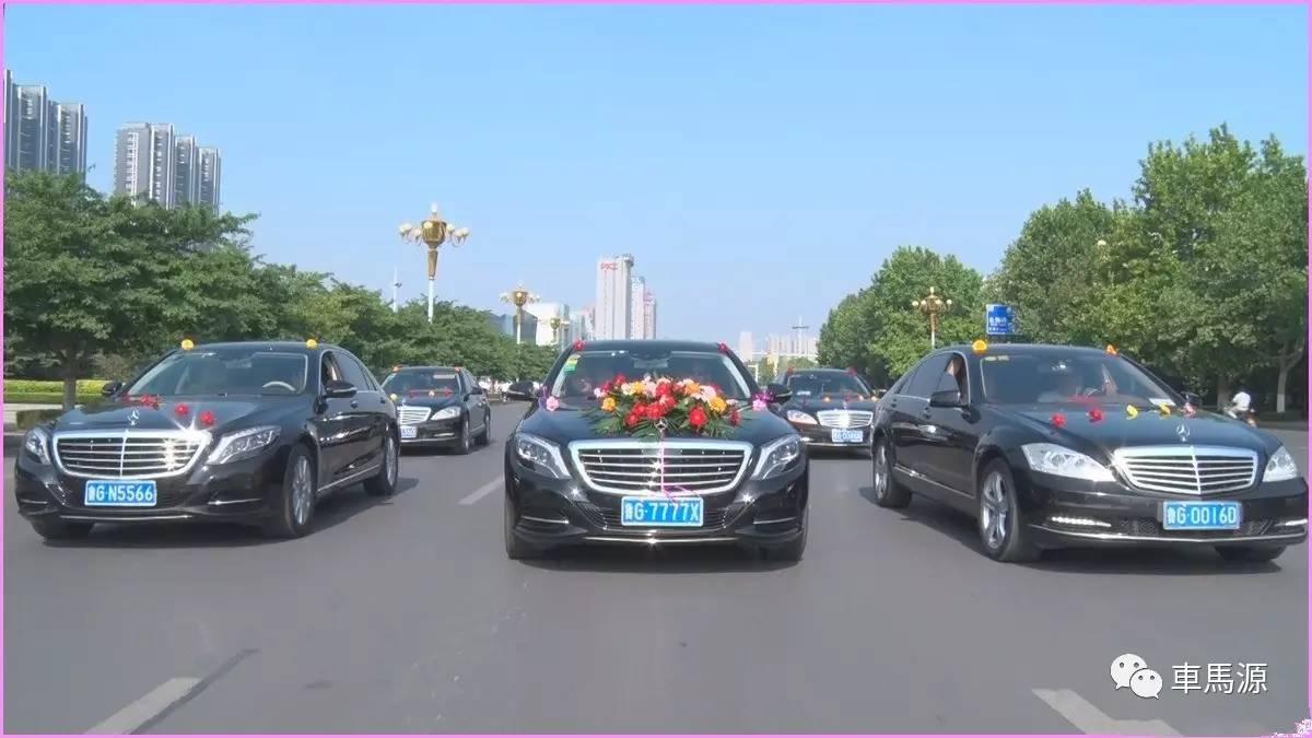 最豪华的婚礼车队_豪华车队-奔驰s级车队