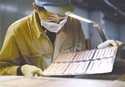 《新时期产业工人队伍建设改革方案》系列解读之(三)