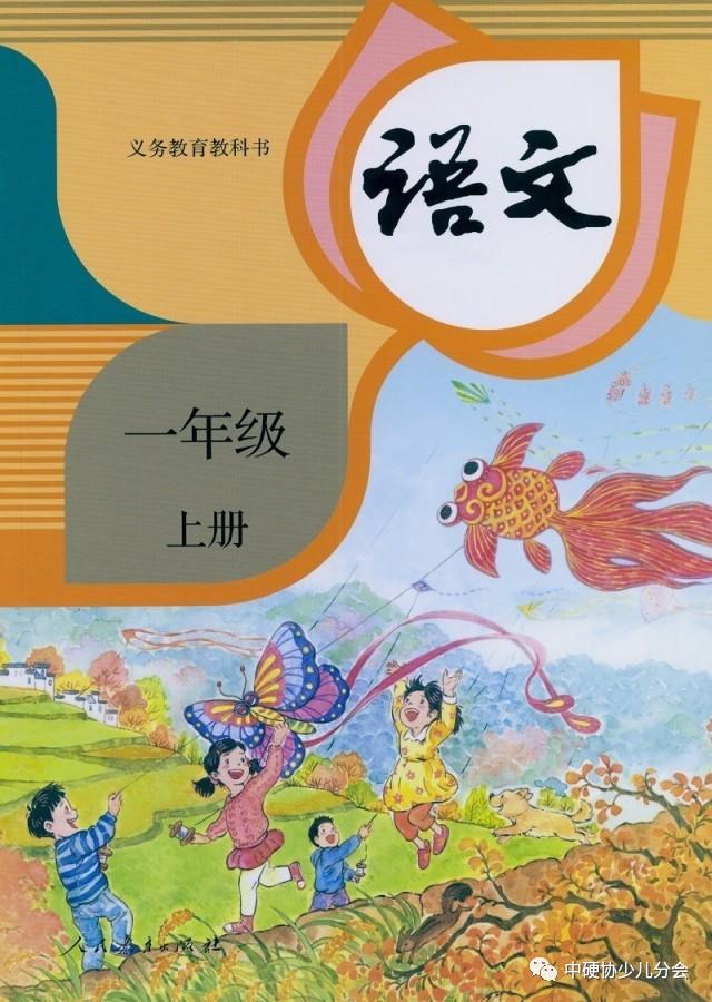 播放 小学一年级语文 快乐学拼音01 小学一年级语文 学汉语拼音 酷6视