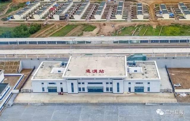 宝兰高铁票价公布 北京690元 上海844元 附最全停靠站时刻表高清图片