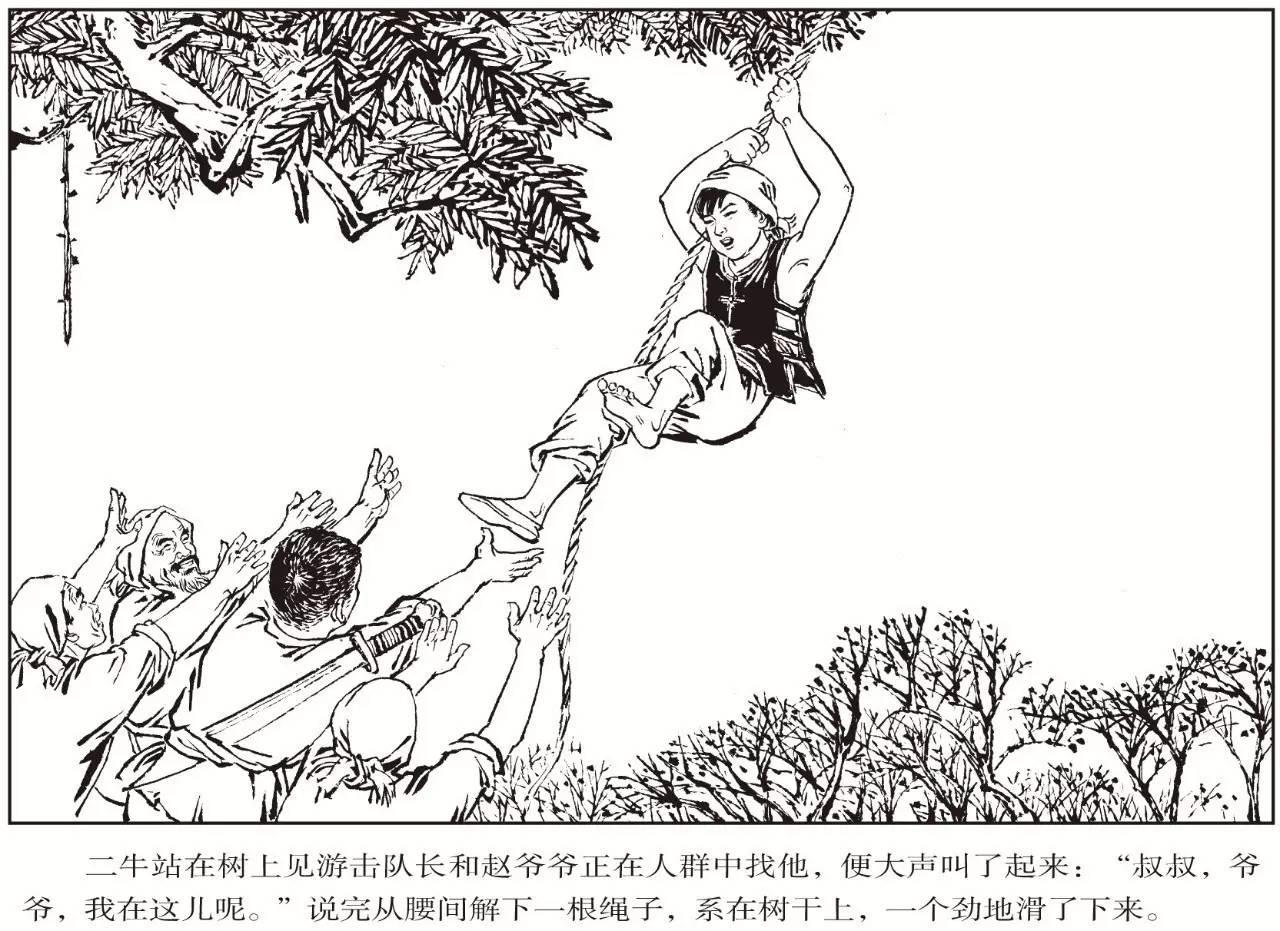 女英烈手绘简笔画