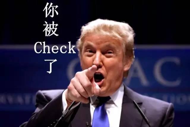你被Check了!怎么办?美国签证被行政审查 还