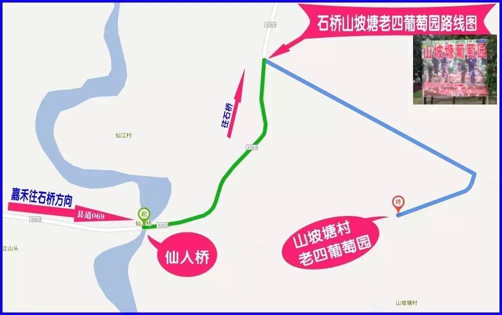 嘉禾县人口_趣说 最有趣的郴州地图出炉 你绝对没看过