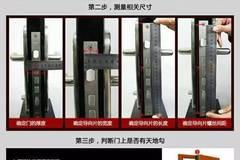石家莊裕華區開鎖公司:普通鎖更換智能鎖注意事項