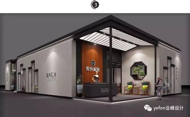 设计案例 永成办公家具全系列展厅和总部办公楼设计 东莞市业峰装饰